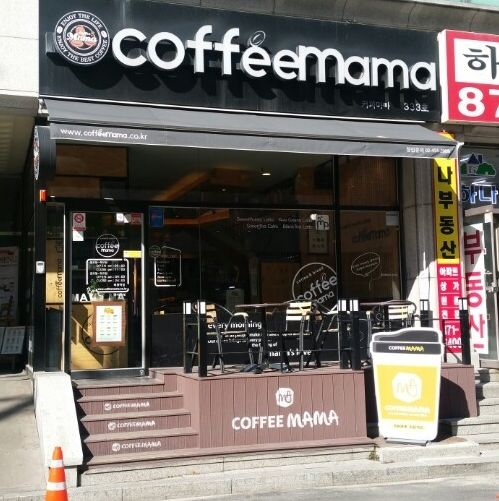 커피마마 회룡역점